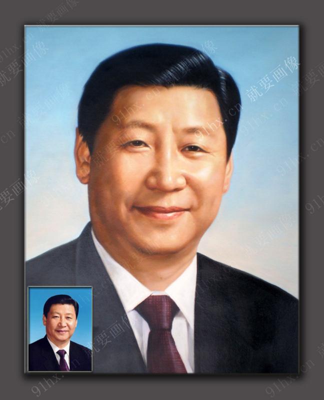 习主席肖像油画
